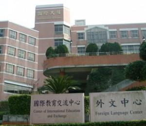 Chinesisch lernen in Taiwan: NCCU Universität Taipeh