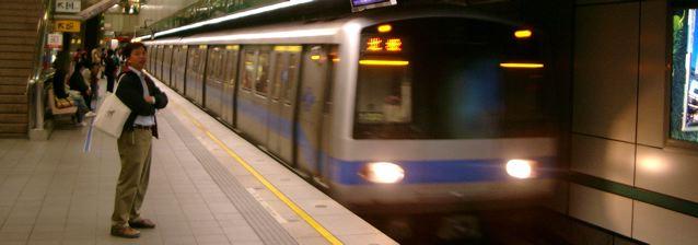 MRT Bahnsteig