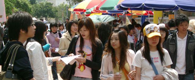 Junge Leute in Taipeh