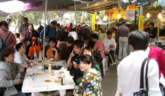 Restaurant in Maokong