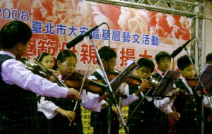Kinder Orchester Taiwan
