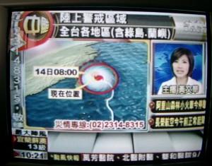 TV Taifun 1