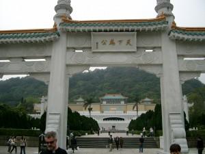 Nationales Palastmuseum Taipeh