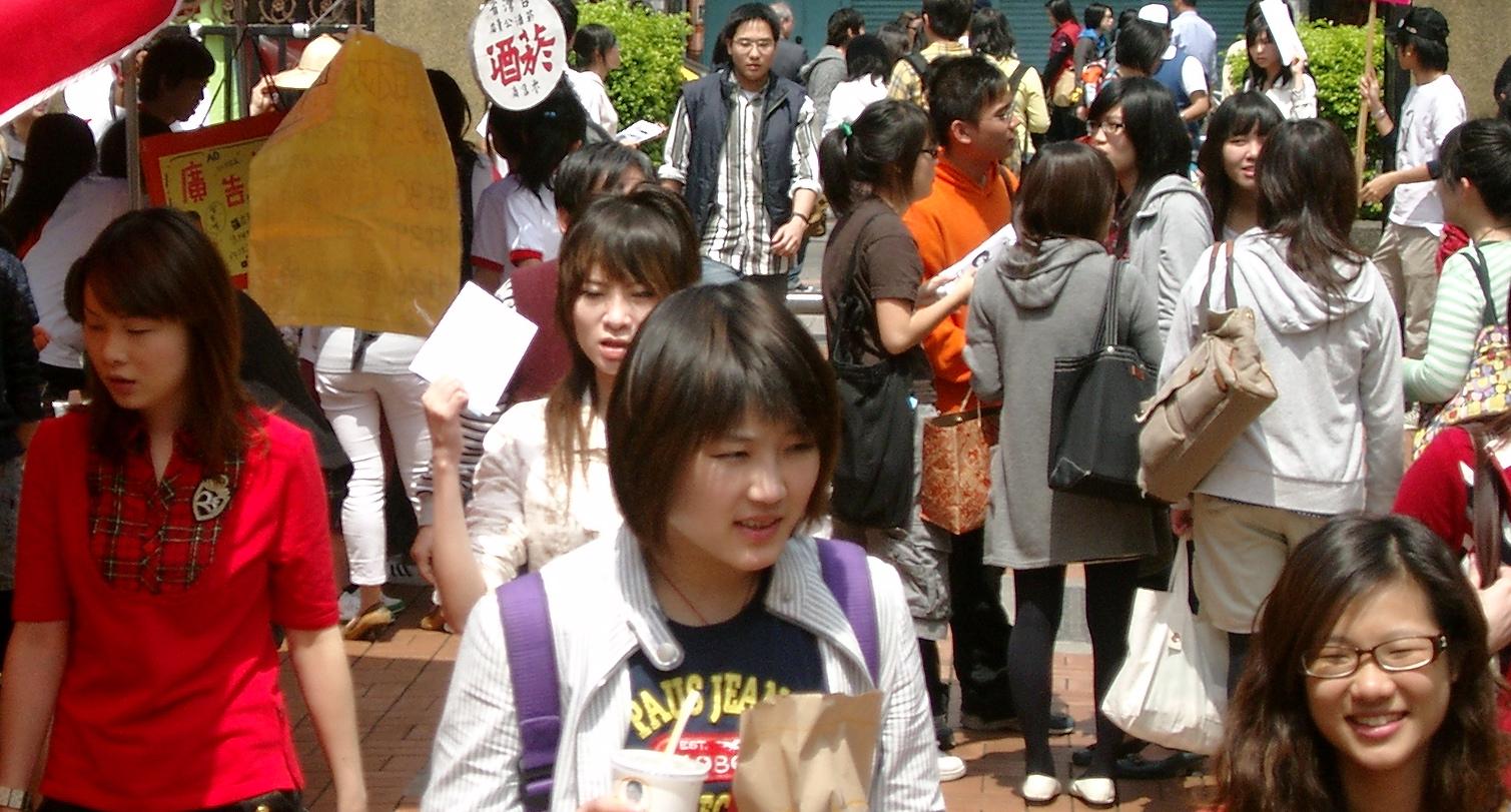 Studenten Campus