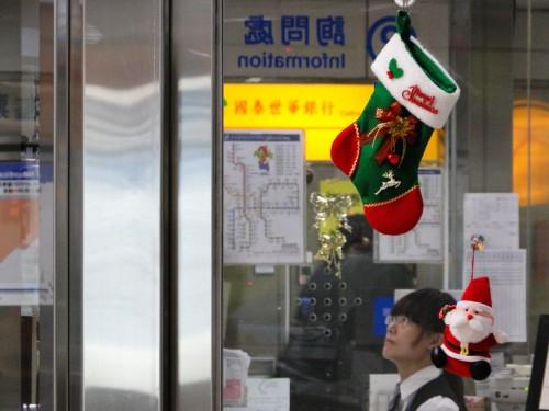 Weihnachten Deko Taiwan