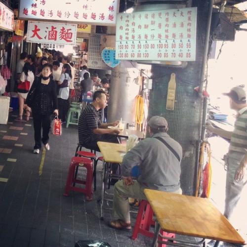 Straßenrestaurant Taipeh