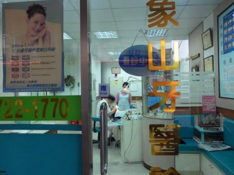 Taiwan dentist