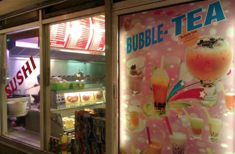 Bubble Tea Shop Berlin mit Suhi