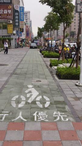 Taipei City bike lane