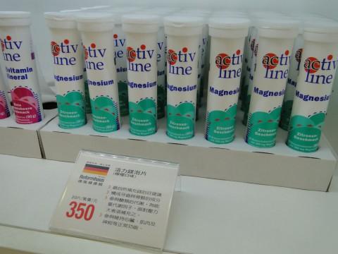 Deutsche Vitamin-Brausetabletten in Taiwan