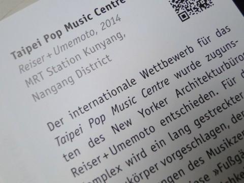 Architekturführer Taiwan Pop Music Centre