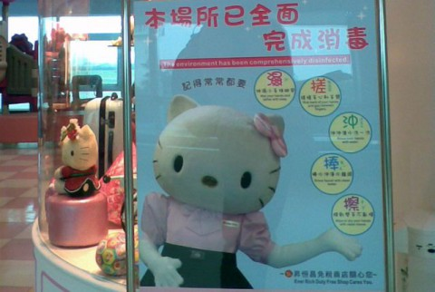 Hello Kitty-Plakat in Taiwan