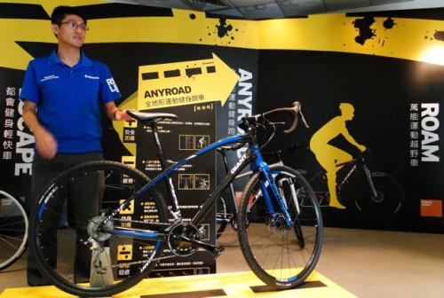 Giant Anyroad bikes showroom