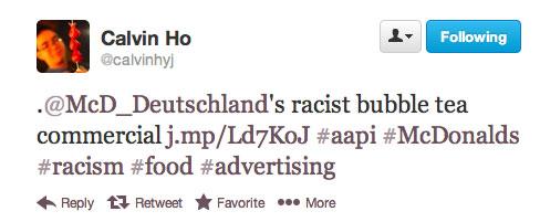"Tweet ""Racist McDonald's Bubble Tea Commercial"""