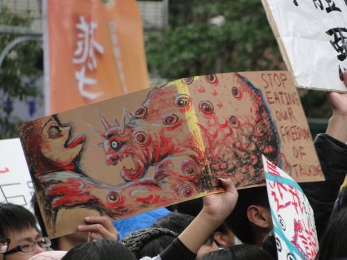 Taiwan Studenten Demo Medienmonster
