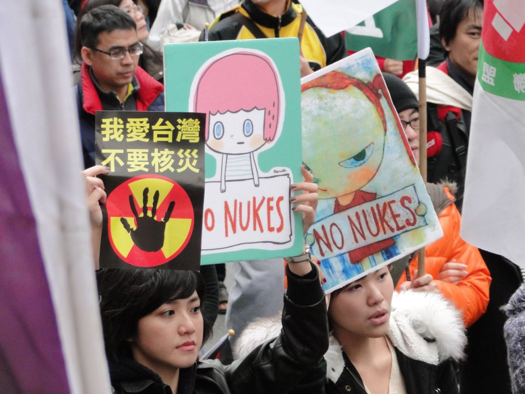 Atomkraft Demonstration Taiwan