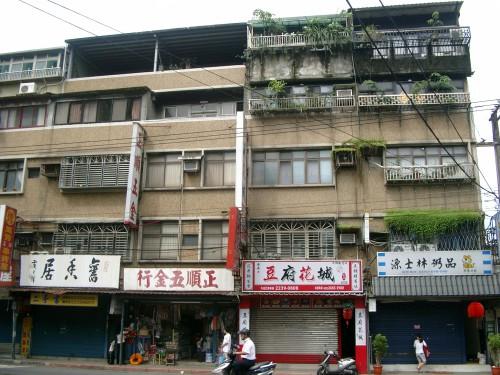 Haus Wohnblock Taiwan