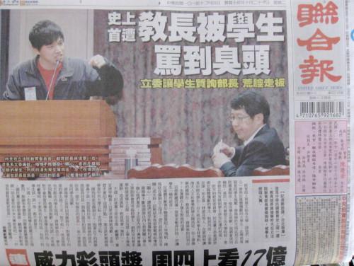 Zeitungsartikel Chen Wei-ting