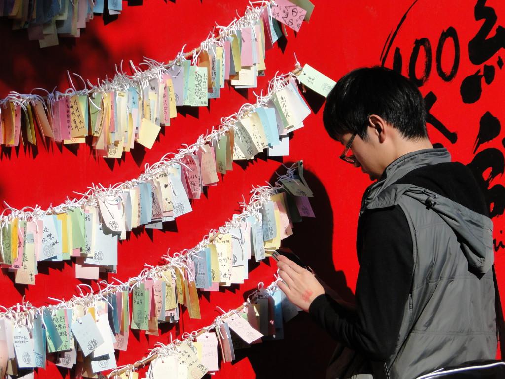 CNY Chinesisch Neujahr