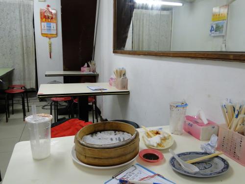 Taiwan restaurant interior