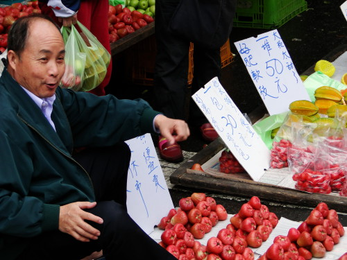 Markt Taiwan Wachsapfel
