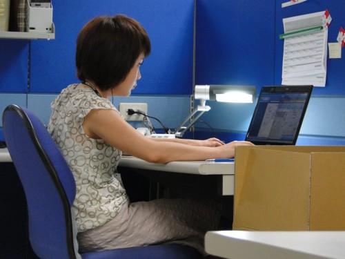 Büro Arbeit in Taiwan