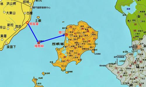 ARD Weltspiegel Kinmen Schwimmen Karte