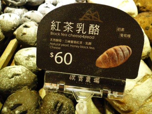 Brot in Taiwan: Preis
