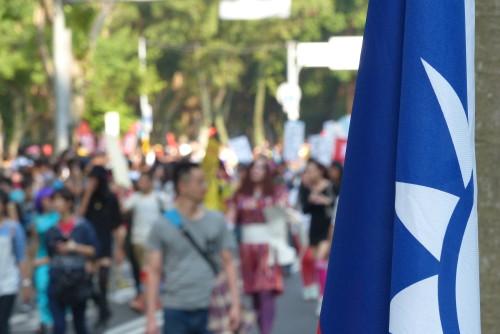 Taipei Gay Pride Parade Taiwan