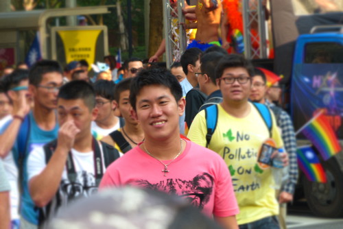 Taiwan Pride Gay Parade