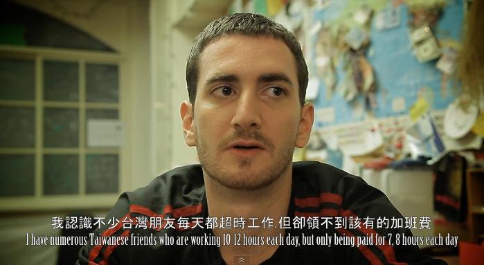 American Taiwan Youtube Guy