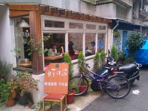 Vegetarisches Restaurant Haoriju Taipeh