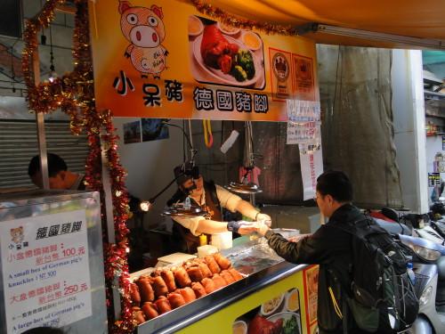 Schweinshaxe Taiwan