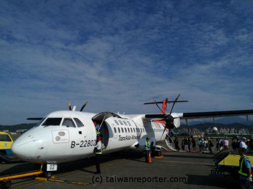 Penghu Taiwan Plane