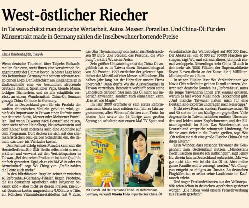 Taiwan Chinaöl Reformhaus Germany
