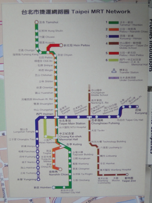 Old Taipei MRT map