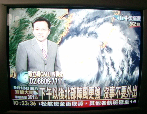 Taiwan Typhoon Warning