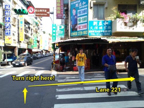 Taipei Fude St. Lane 221