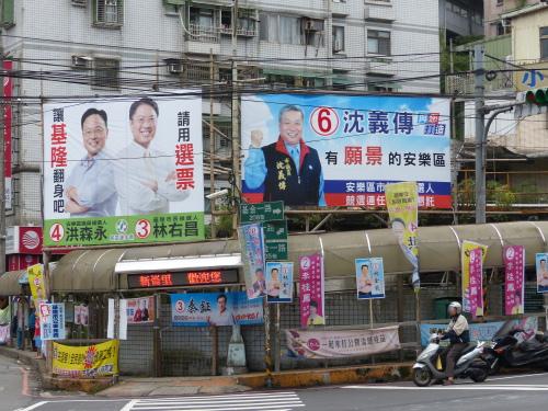 Taiwan Wahlplakate 2014 in Taipeh