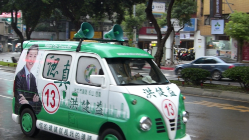 Taiwan Wahl 2014 Lautsprecherwagen