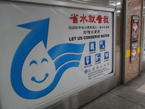 Plakat: Wasser sparen in Taiwan