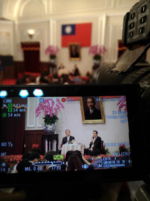 Ma Ying-jeou press conference