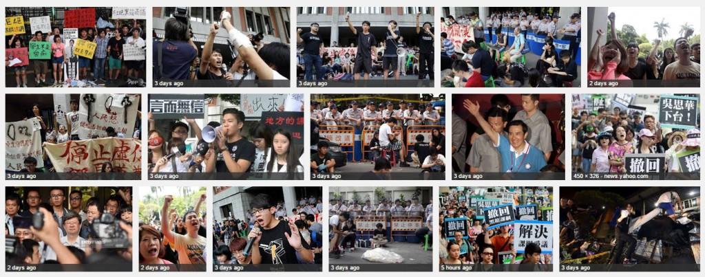 Schüler Proteste Taiwan