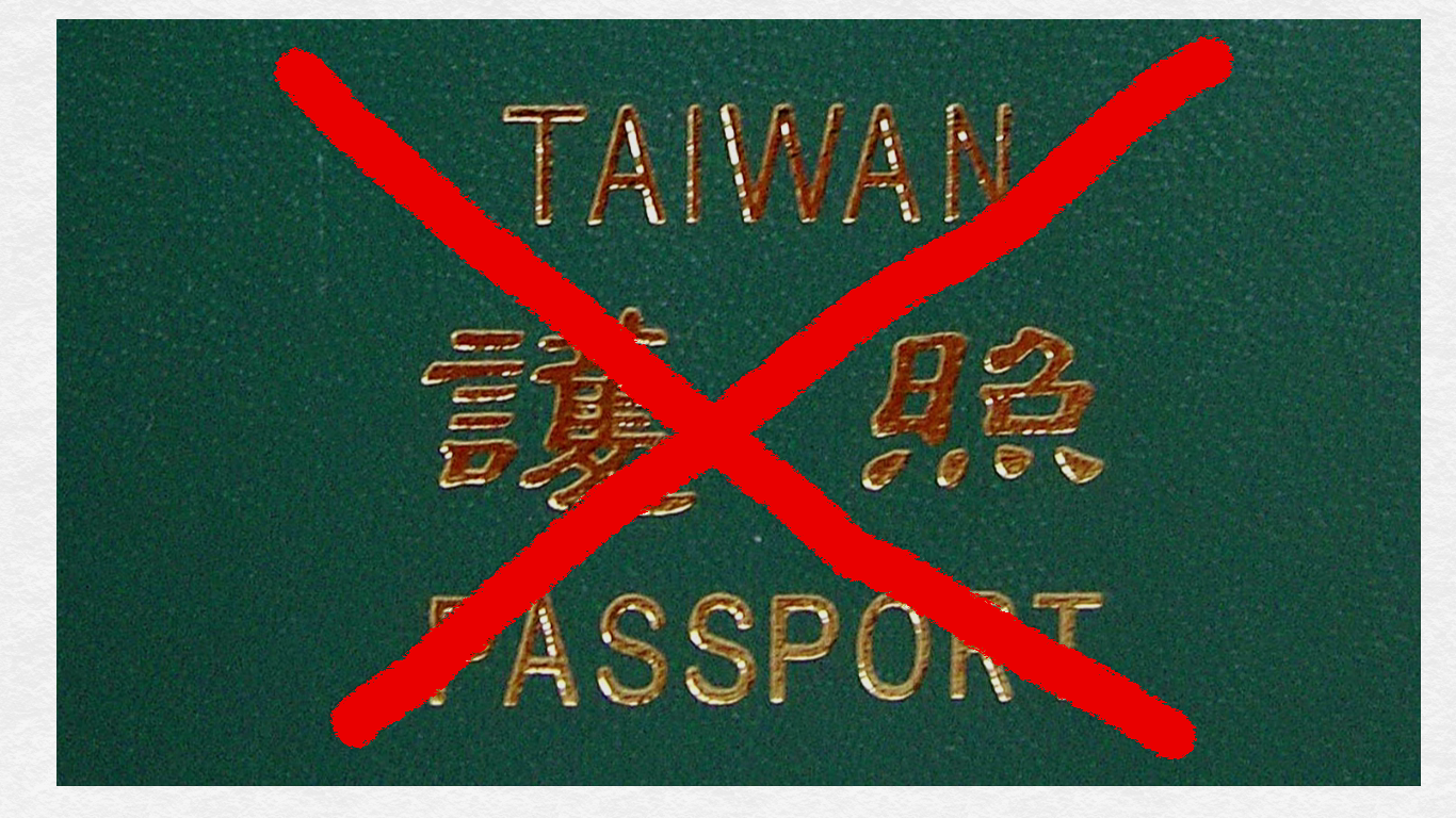 Taiwan passport rejected