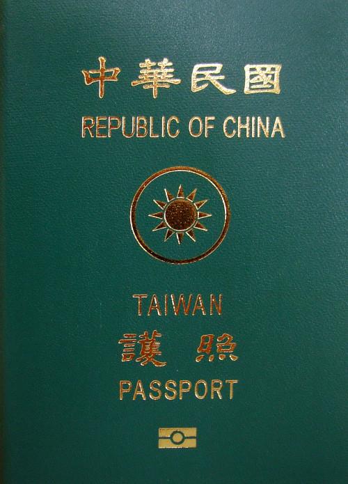 Taiwan (ROC) passport