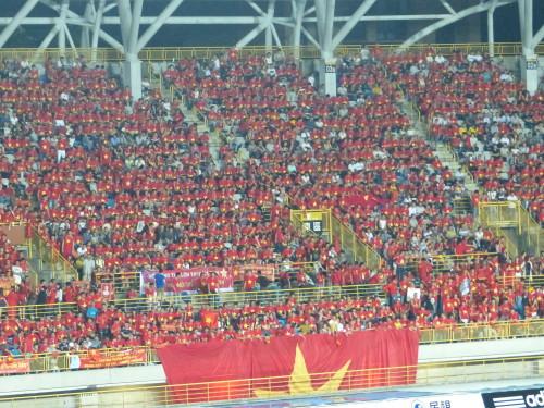 Fußball Fans Vietnam