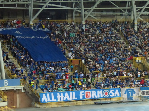 Taiwan Fußball Fans Chinese Taipei