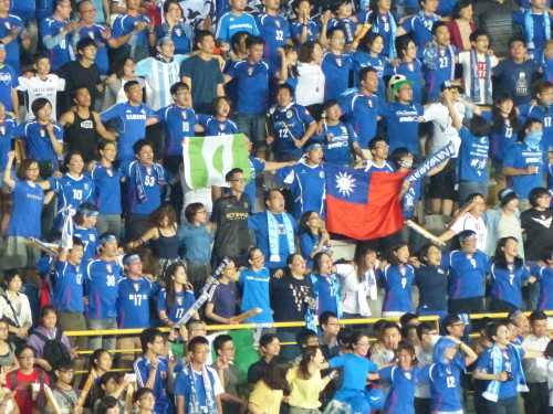 Taiwan Fußball Fans Flagge