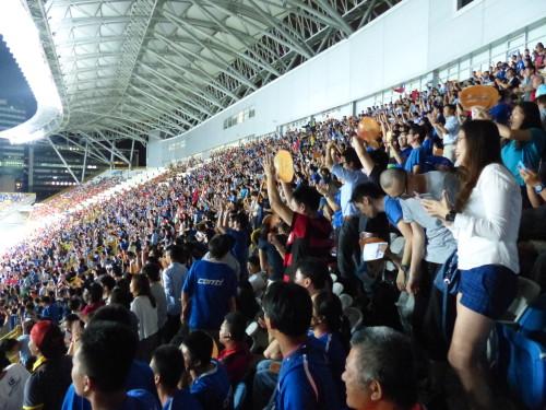 Fußball Stadion Taipeh