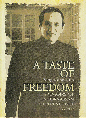 A Taste of Freedom Buch Cover